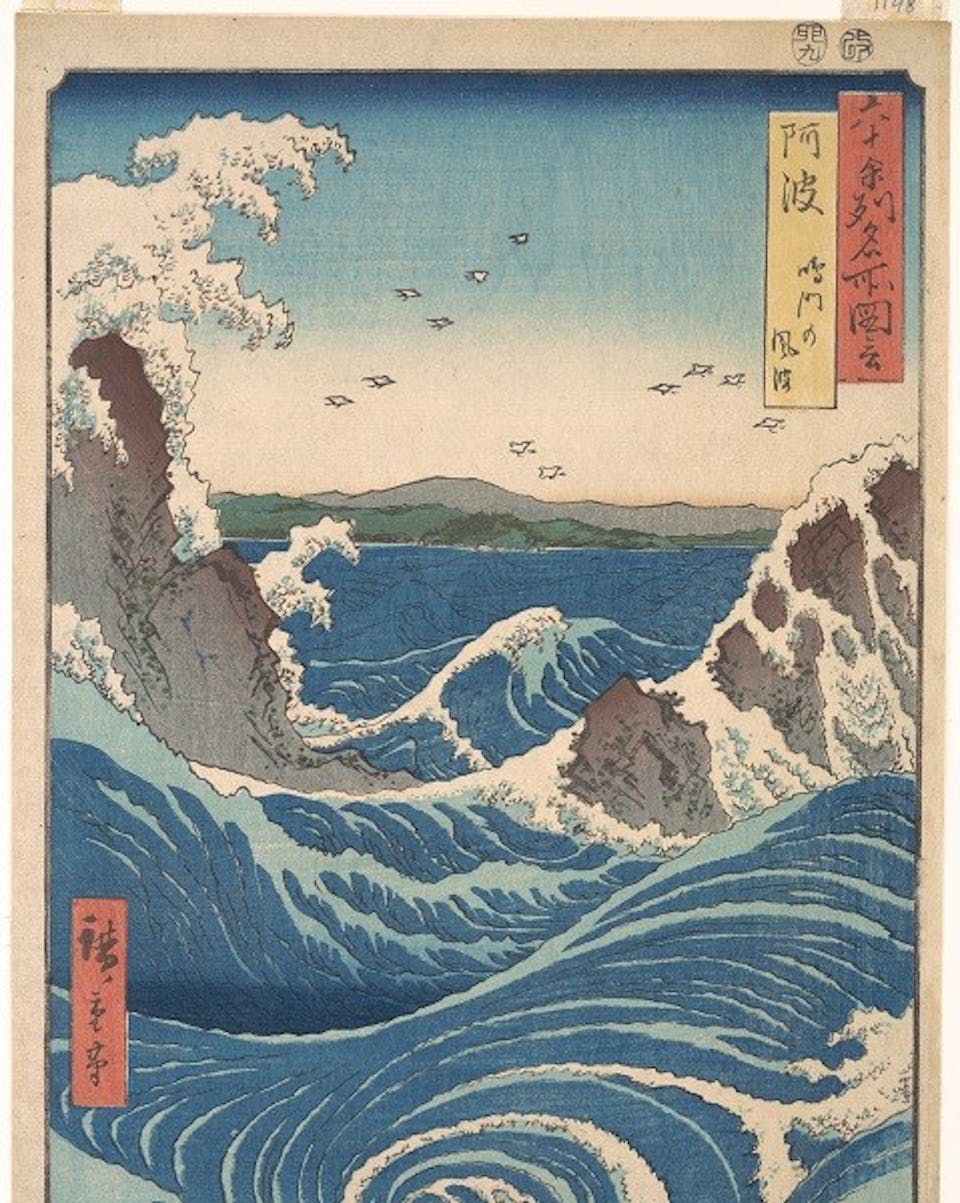 Naruto Whirlpool, Awa Province, from the series Views of Famous Places in the Sixty-Odd Provinces